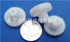 开模定做齿轮  电器齿轮  秦硕塑胶齿轮厂