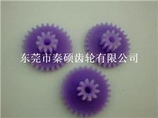 非標齒輪 POM塑料齒輪