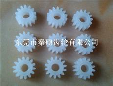 馬達齒輪  馬達軸塑膠齒輪