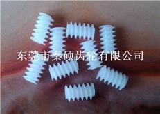 開模定做蝸桿  精密塑膠蝸桿廠家