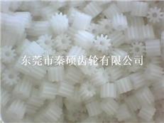 0.5模數塑料齒輪  塑料齒輪現貨