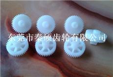塑膠齒輪   0.4模數36齒塑膠斜齒輪