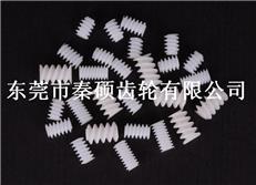 左旋蝸桿  精密塑料蝸桿  塑膠蝸桿  豬腸牙