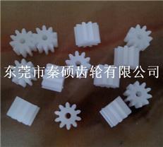 塑料小齒輪 精密齒輪 10齒1.4孔4.5H馬達齒輪