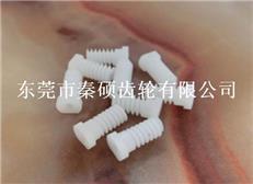 廠家生產定制各類塑膠齒蝸桿 質量保證  價格低廉