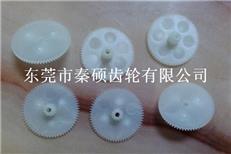 東莞秦碩齒輪  小模數塑膠齒輪  精密齒輪加工