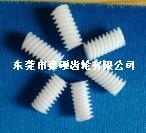 m0.4*5.8*11*1.9塑膠左旋蝸桿