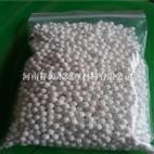 郑州除湿干燥吸附活性氧化铝