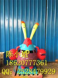 玻璃钢卡通雕塑 蟹老板卡通外型雕塑 海绵宝宝系列卡通雕塑批发