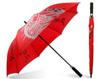 【梧州雨傘廠】27寸中段廣告傘定做  梧州廣告傘 梧州太陽傘廠家