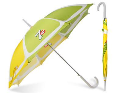 【廣東雨傘廠】23寸中段廣告傘定做 廣東太陽傘 廣東廣告傘廠家