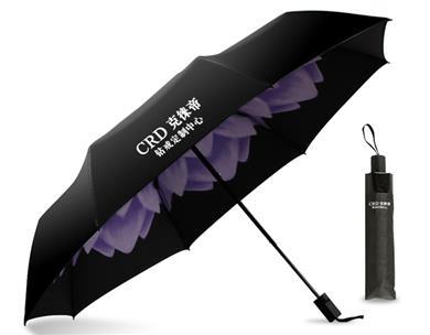 【河源雨伞厂】21寸全自动广告伞定做   河源广告伞   河源太阳伞厂家