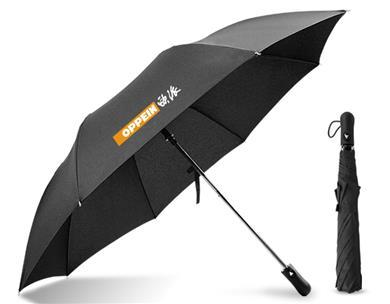 【深圳广告伞】25寸二折全自动伞 深圳广告雨伞 深圳广告太阳伞