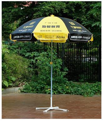 【深圳太阳伞厂】52寸*8k直杆伞定做  深圳广告伞厂家 深圳雨伞厂