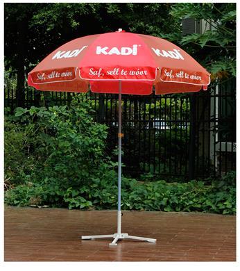 【汕头太阳伞厂】定制户外太阳伞 汕头雨伞厂 汕头广告伞厂家