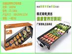 創盛  韓式多功能電烤盤 CS-1868