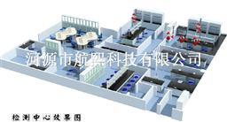 河源实验室整体设计
