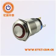 厂家曲供-防水防爆金属按钮开关PBM19-FR-R-带认证-价钱优惠