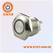 厂家直销-PBM16 金属按钮开关-不锈钢环形灯- 透光电源标识