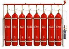 混合气体 ig541自动灭火系统