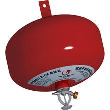 贮压式超细干粉自动灭火装置