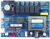 熱泵家用機主板/熱泵板/熱泵配件/KZ-03