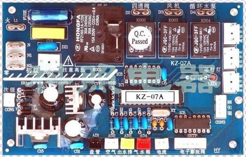 熱泵家用控制板/熱泵主板/熱泵控制板/熱泵配件/KZ-07