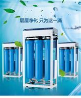 【沁园纯水机QR-R5-08D】杭州沁园 杭州沁园净水器 杭州沁园直饮水机