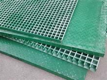玻璃鋼格柵蓋板