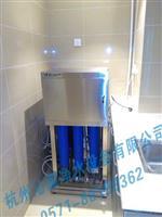 【杭州阿里巴巴集团】杭州直饮水 杭州开水器 杭州直饮水系统直饮水机