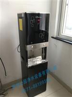 【杭州传化集团】杭州直饮水 杭州直饮水机系统 杭州开水器