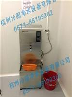 【杭州海华大酒店】杭州酒店直饮水 商用净水器直饮水机系统设备