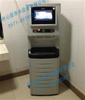 【杭州大厦】 办公室商务直饮水 大型直饮机烧开水