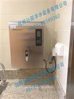 【杭州笨笨网络科技有限公司】杭州直饮水 杭州直饮水系统 杭州开水器