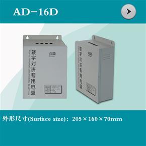 AD-16D