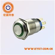 19mm金属带灯按钮开关 带灯 自锁式 自复式 防水 电源标发光