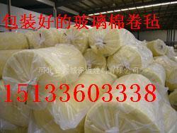 辽宁省玻璃棉厂家辽宁省离心玻璃棉辽宁省玻璃棉毡,玻璃棉板价格