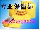 上海市离心玻璃棉岩棉,上海市玻璃棉卷毡玻璃棉板保温棉,钢结构专用保温棉,上海市贴面玻璃棉价格