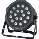 18PCS LED Plastic Par Light18PCS LED Plastic Par Light