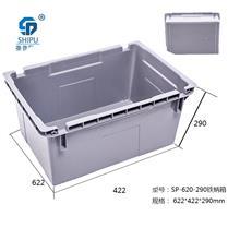重庆零件箱厂家带铁柄塑料箱厂家