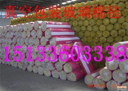 沈阳市玻璃棉厂家沈阳市离心玻璃棉沈阳市玻璃棉毡,玻璃棉板价格