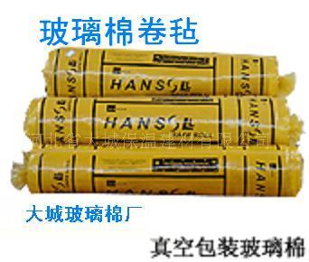 安庆市离心玻璃棉岩棉,安庆市玻璃棉卷毡玻璃棉板保温棉,钢结构专用保温棉,安庆市贴面玻璃棉价格