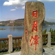 台湾环岛7日6晚跟团游