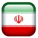 伊朗VOC/COI