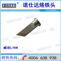 Mr Foster wheeler LTKN welding head wheeler welding head WELLER, welding head knife type welding hea