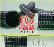普赫572系列黑色PVC蛇皮吸尘管/吸塵夾網管/导电吸尘管