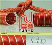 普赫531系列红色高温风管/热风管/双层硅胶风管