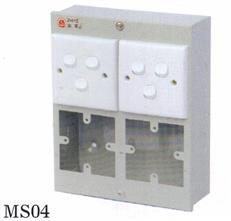 致业 86型开关、插座系列配电箱