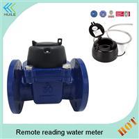 DN50mm Woltman Water Meter