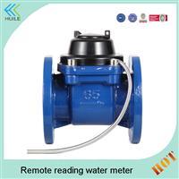 DN65mm Woltman Water Meter